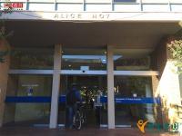 穿越澳洲:王兰记录墨尔本大学