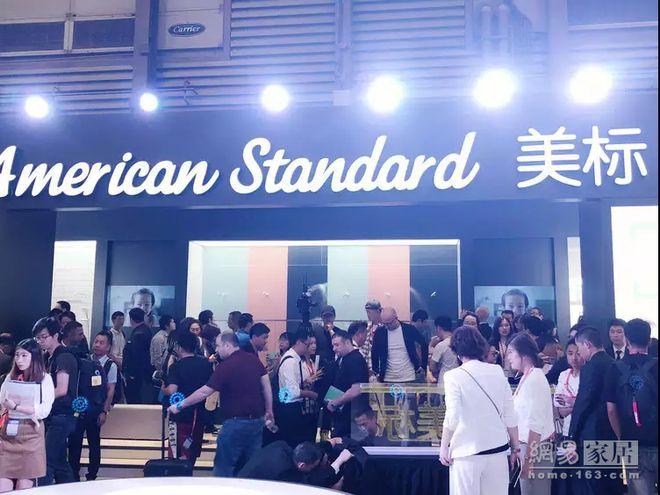 美标亮相2018上海国际厨卫展  诠释卫浴空间艺术美