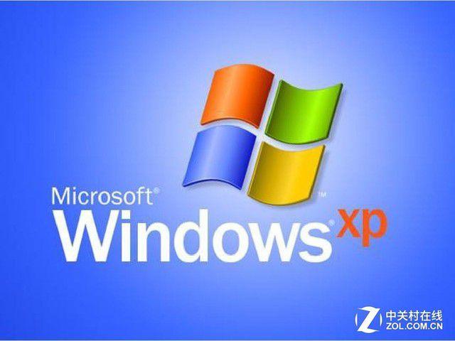 Windows XP和7用户注意 紧急修复补丁尽快安装