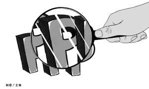 规模过大杠杆率过高央企参与PPP项目面临两大风险