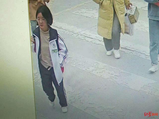 《【麒麟城娱乐app登录】四川汶川中学15岁女生失联两周 失踪女孩赵郑雯照片资料》