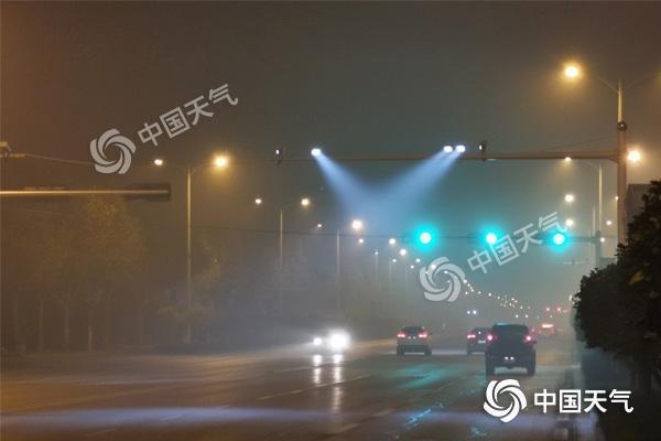 雾不散!今晨河北大部地区仍有大雾 气温回升较舒适