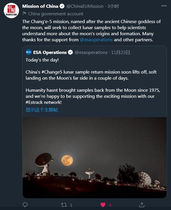 嫦娥五号成功落月!月面采样正式开始