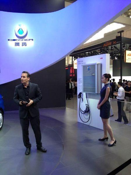 庞大集团北京腾势4S店拟8月营业,已接受预定