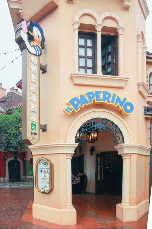 上海迪士尼乐园里 一根蒙牛冰淇淋都带着故事