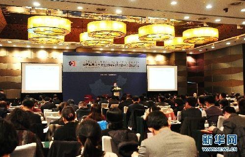 中国韩国商会成立20周年纪念研讨会在京举行