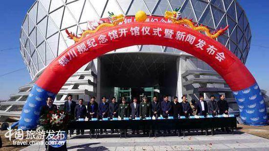 宁夏军博园银川舰纪念馆开馆 直击军事科技新体验