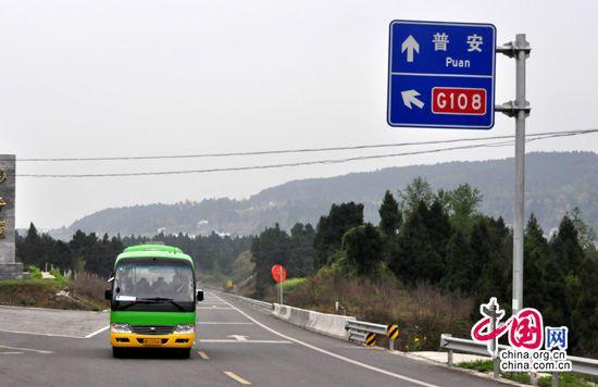 四川剑阁县新老县城电动公交车开通 成流动风景线