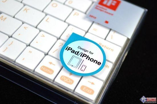 17.雷柏E6300键盘工业设计卓越