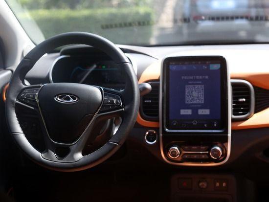 X.XX万就能买 奇瑞全铝平台电动车上市