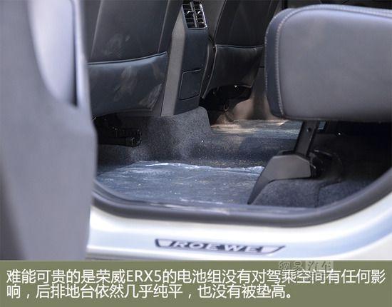 绝非无奈之选 网易试驾荣威ERX5纯电版SUV