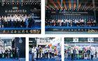 2021第四届全球跨境电商节暨第六届深圳国际跨境电商贸易博览会将于12月份在深开幕