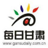 每日甘肃网庆阳频道