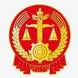 黔东南州中级人民法院