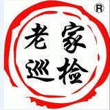 洛南县巡检镇人民政府