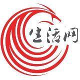 济宁生活网
