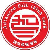 中华文化旅游网