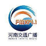 河南交通广播1041