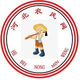 河北农民网