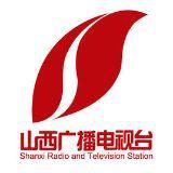 山西广播电视台融媒体