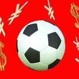 足球赛事交流解析