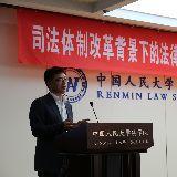 庞九林律师