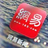 中国襄阳新闻网