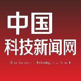 中国科技新闻网