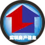 深圳房产信息资讯