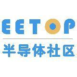 EETOP半导体社区