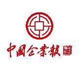 中国企业报中原融媒