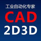 CAD2D3D