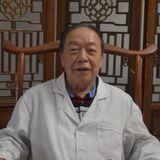 中医内科黄医生