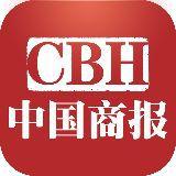 中国商报河北记者站