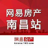 网易房产南昌站