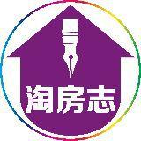 广州淘房志