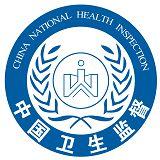 北京朝阳卫生健康监督