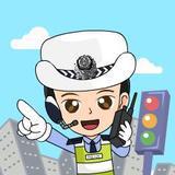 广西梧州交警