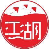 江湖旅行西安