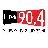 仙桃市广播电台