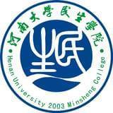 河南大学民生学院
