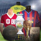 世界足球博物馆
