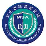台州市场监管
