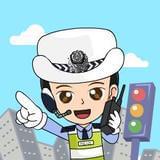 进贤县公安局交警大队