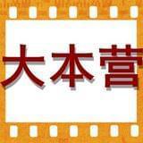 TVB电视剧