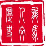 龙马人文历史