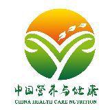 中国营养与健康
