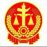 长沙市开福区人民法院
