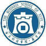 西安财经学院商学院