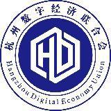 数字经济联合会